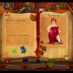 Скриншот Зачарованная Катя и тайна пропавшего мага – Изображение 4