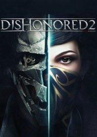 Обложка Dishonored 2
