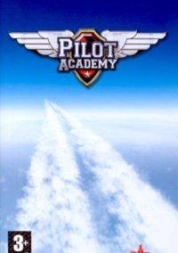 Обложка Pilot Academy