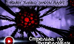 Insanely Twisted Shadow Planet. Видеорецензия