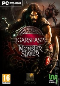 Обложка Garshasp