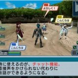 Скриншот Phantasy Star Portable 2 Infinity