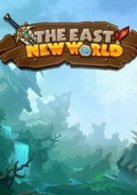 Обложка The East New World