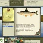 Скриншот Русская рыбалка 2 – Изображение 47