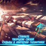 Скриншот Galaxy Legend – Изображение 2