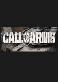 Обложка Call to Arms