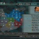 Скриншот Dynasty Warriors 5: Empires – Изображение 1