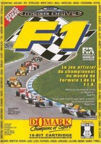 Обложка F1 World Championship