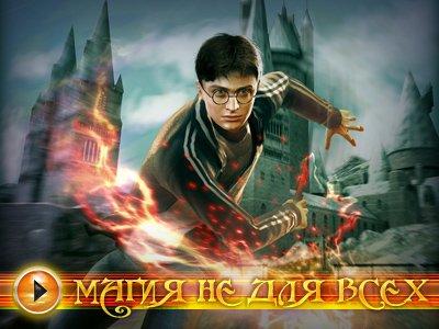 Harry Potter and the Half-Blood Prince. Видеорецензия
