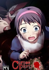 Обложка Corpse Party: Book of Shadows