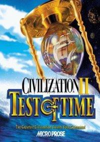 Обложка Civilization II: Test of Time