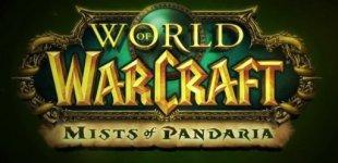 World of Warcraft: Mists of Pandaria. Видео #17