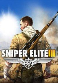Обложка Sniper Elite 3