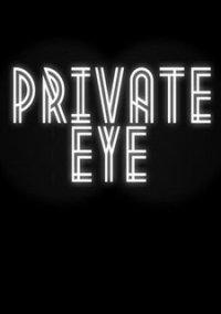Обложка Private Eye