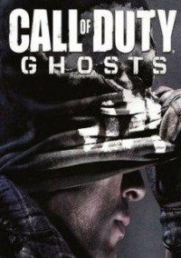 Обложка Call of Duty: Ghosts (мультиплеер)