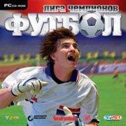 Обложка PC Football 2007