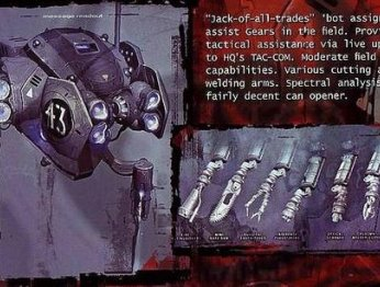 Бессмысленность игровых роботов
