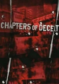 Обложка Army of Two: The 40th Day - Chapters of Deceit