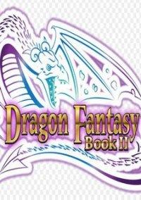 Обложка Dragon Fantasy Book II