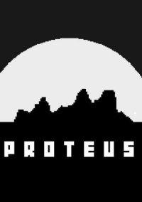 Обложка EVE Online: Proteus