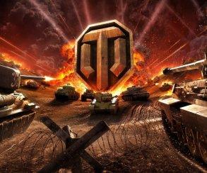 Прямой эфир: главный европейский турнир по World of Tanks