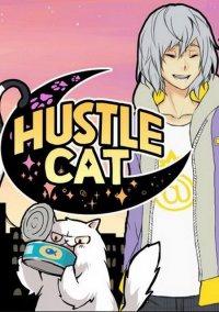 Hustle Cat – фото обложки игры