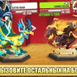 Скриншот Dragon City – Изображение 3