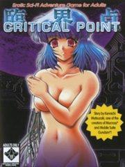 Обложка Critical Point