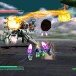 Скриншот Gamera 2000 – Изображение 2