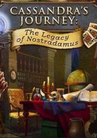 Обложка Cassandra's Journey: The Fifth Sun