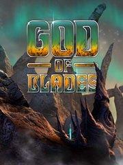 Обложка God of Blades