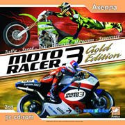 Обложка Moto Racer 3