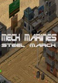 Обложка Mech Marines