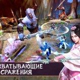 Скриншот Легенды кунг фу: Сага