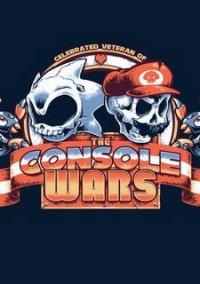 Обложка Console Wars