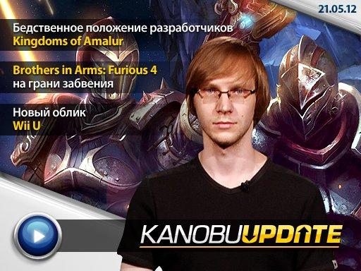 Kanobu.Update (21.05.12)