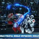 Скриншот Real Steel World Robot Boxing – Изображение 3