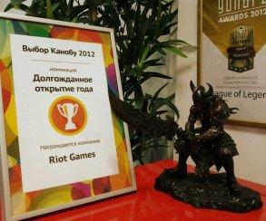 Канобу выбрал лучших по итогам года