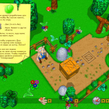 Скриншот Ферма Джо. Каникулы