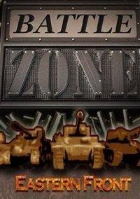 Обложка BattleZone 3D Eastern Front