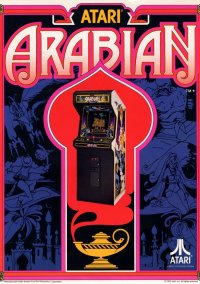 Обложка Arabian