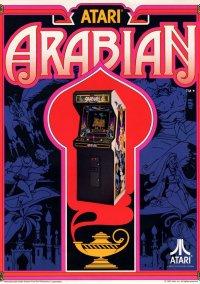 Arabian – фото обложки игры
