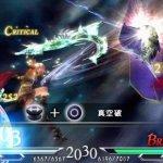 Скриншот Dissidia 012[duodecim] Final Fantasy – Изображение 148