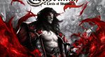 На Amazon нашли бокс-арт Castlevania: Lords of Shadow 2 - Изображение 2