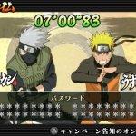 Скриншот Naruto Shippuden: Ultimate Ninja Impact – Изображение 4