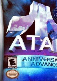 Обложка Atari Anniversary Advance
