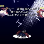 Скриншот Disgaea 4: A Promise Unforgotten – Изображение 261