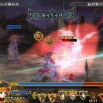 Скриншот Grand Kingdom – Изображение 6
