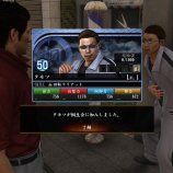 Скриншот Yakuza 6 – Изображение 5