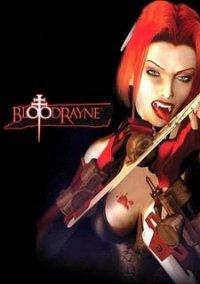 Обложка BloodRayne